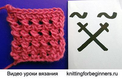 тунисские обозначения, тунисское вязание крючком