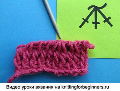тунисское вязание, обозначения в тунисском вязании